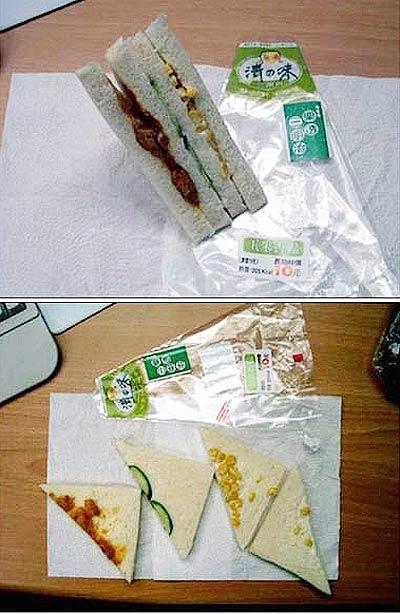 Japans broodje